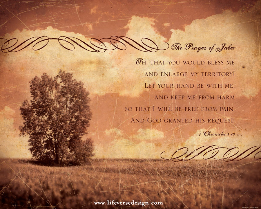 photo relating to Prayer of Jabez Printable referred to as A no one particular prayer me pray jabez